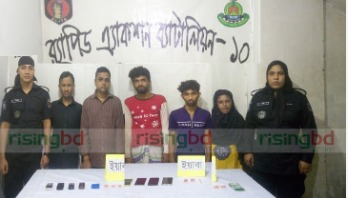 Five held with Yaba in capital
