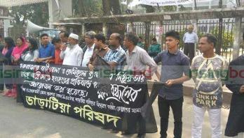 Compensation demanded for Chawkbazar casualties