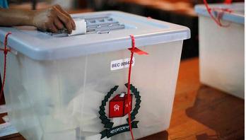2nd phase of UZ election underway