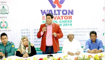 ওয়ালটন এলিভেটর স্কুল দাবা প্রশিক্ষণ কর্মশালা সমাপ্ত