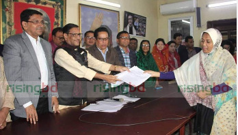 Sale of AL's nomination forms for reserved seat starts