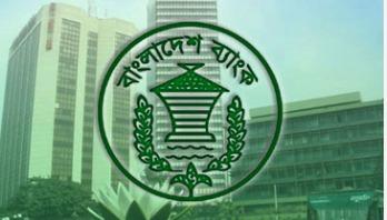 Bangladesh Bank to unveil monetary policy Jan 30