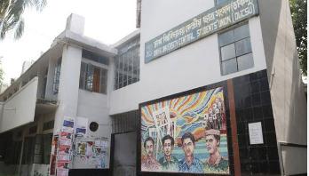 ডাকসু নির্বাচন : প্রধান রিটার্নিং কর্মকর্তা নিয়োগ