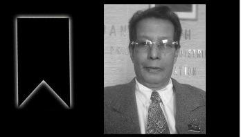 Filmmaker Ketab Ali Firoz dies