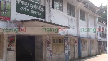 আবারো গোপালগঞ্জে ফিরছে বাংলাদেশ প্রিমিয়ার লিগ ফুটবল