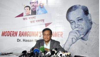 'TIB report politically motivated'