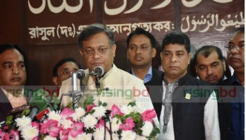 Wait for 5 yrs, Info Minister to BNP