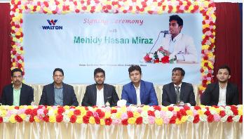 Cricketer Miraz becomes Walton Sports Ambassador