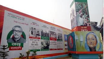 ইতিহাসের জানান দিচ্ছে 'বঙ্গবন্ধু বাংলাদেশ'