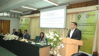 আন্তর্জাতিক প্রশিক্ষণ কোর্সে নেপালি ব্যাংকাররা