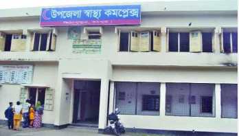 30 out of 35 absent at Rangpur health complex
