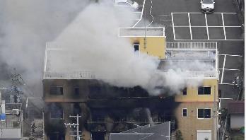 23 killed in Japan animation studio fire