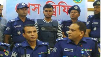 Rishan Farajee arrested over Rifat murder
