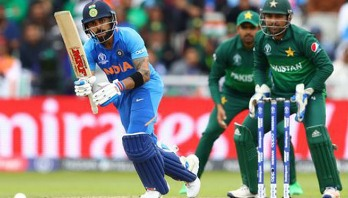 India set 337-run target for Pakistan