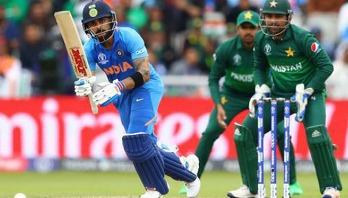 India set 337-run target for Pakistan