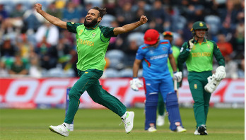 South Africa beat Afghanistan for first win