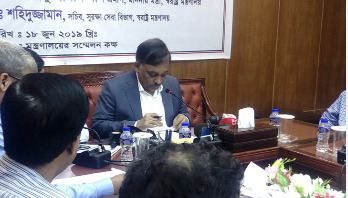 'Sohel Taj's nephew to be traced'