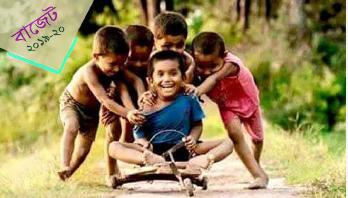 শিশুদের জন্য বরাদ্দ ৮০ হাজার ২০০ কোটি টাকা
