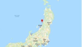 Magnitude 6.5 earthquake strikes off coast of Japan