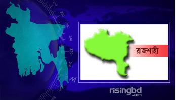 রাজশাহী সাংবাদিক কল্যাণ সমিতির নির্বাচন ২৭ জুলাই