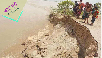 নদীভাঙ্গন কবলিত এলাকার জন্য বরাদ্দ ১০০ কোটি টাকা