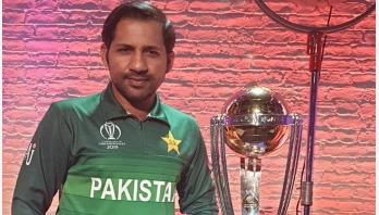 বিশ্বকাপ জয়ের পথে পাকিস্তান!