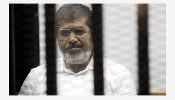 Former Egyptian President Morsi dies in custody