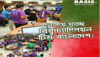 নাসা ভ্রমণে যাচ্ছে বিশ্বচ্যাম্পিয়ন বাংলাদেশ দল