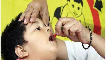 Vitamin 'A' plus campaign begins Jun 22