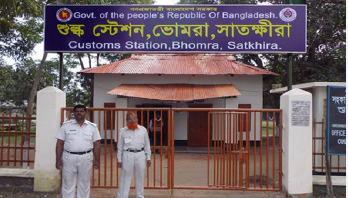 Export-import resume at Bhomra land port