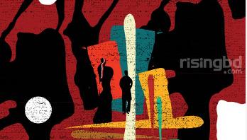 জন্মদাগ || মোজাফ্ফর হোসেন