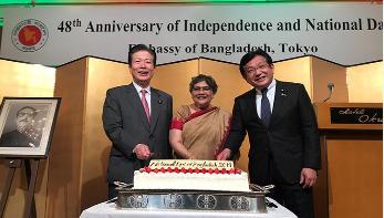জাপানে বাংলাদেশ দূতাবাসে স্বাধীনতা দিবস উদযাপন