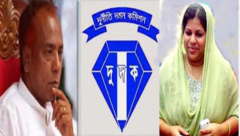 Illegal wealth: Charge sheet against Nur Hossain's wife