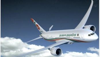 Pilot Fazal's passport sent by Regent Air