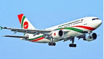Biman cancells all flights on Dhaka-Rajshahi for 4 days