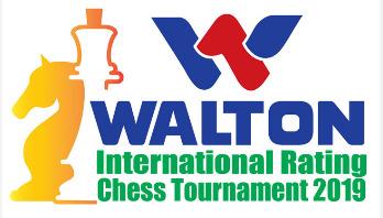 ওয়ালটন আন্তর্জাতিক রেটিং দাবা প্রতিযোগিতা শুরু