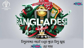 ICC cricket WC 2019 live commentary in Dhaka FM 90.4