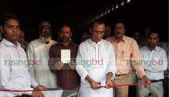 Paddy, rice procurement drive begins in Kurigram