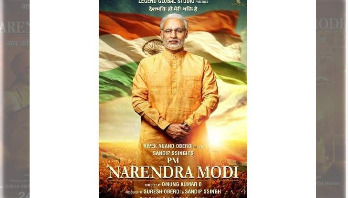 PM Narendra Modi movie released