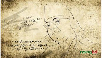 বিদেশে নজরুল-চর্চার যৎকিঞ্চিৎ    শরীফ আতিক-উজ-জামান