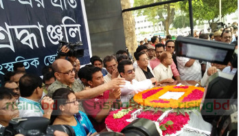 Subir Nandi's body taken at Shaheed Minar