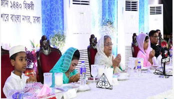 PM hosts iftar for FFs, alems, orphans