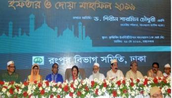 রংপুর বিভাগ সমিতির ইফতার মাহফিলে স্পিকার