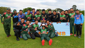 Bangladesh win maiden title in multinational event