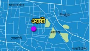 Youth killed as auto-rickshaw hits Motorbike on Hanif Flyover