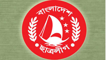 BCL expels 19 'controversial' leaders