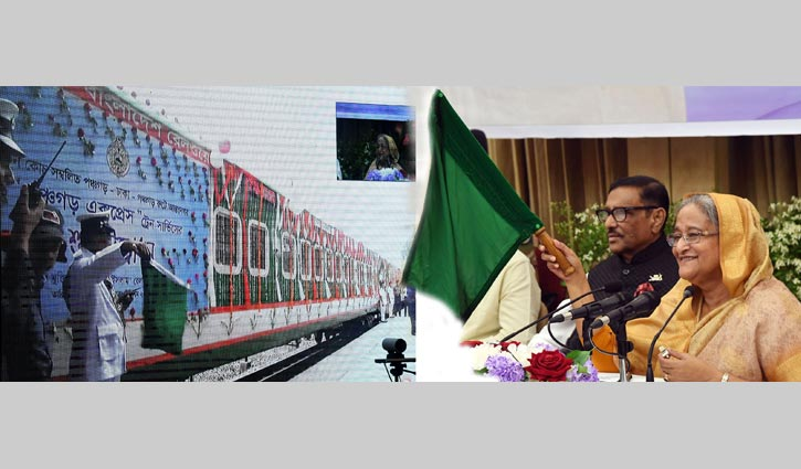 'Panchagarh Express' launched