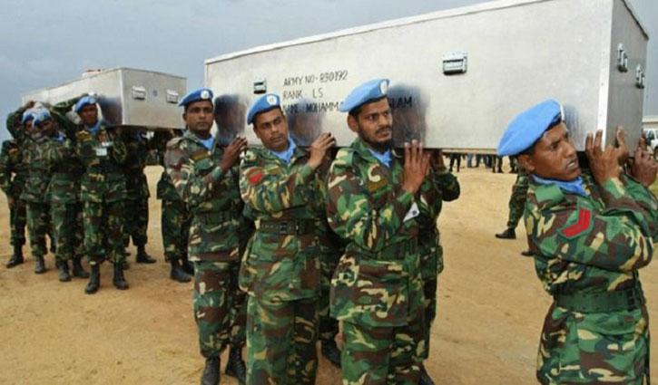 UN honours 12 Bangladeshi peacekeepers