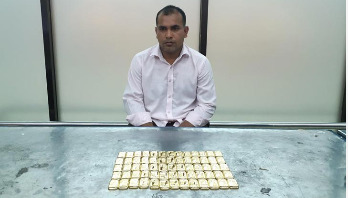 Passenger held with 6.5kg gold at Shahjalal
