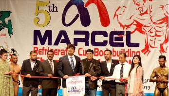 মার্সেল রেফ্রিজারেটর কাপ শরীরগঠন প্রতিযোগিতার উদ্বোধন